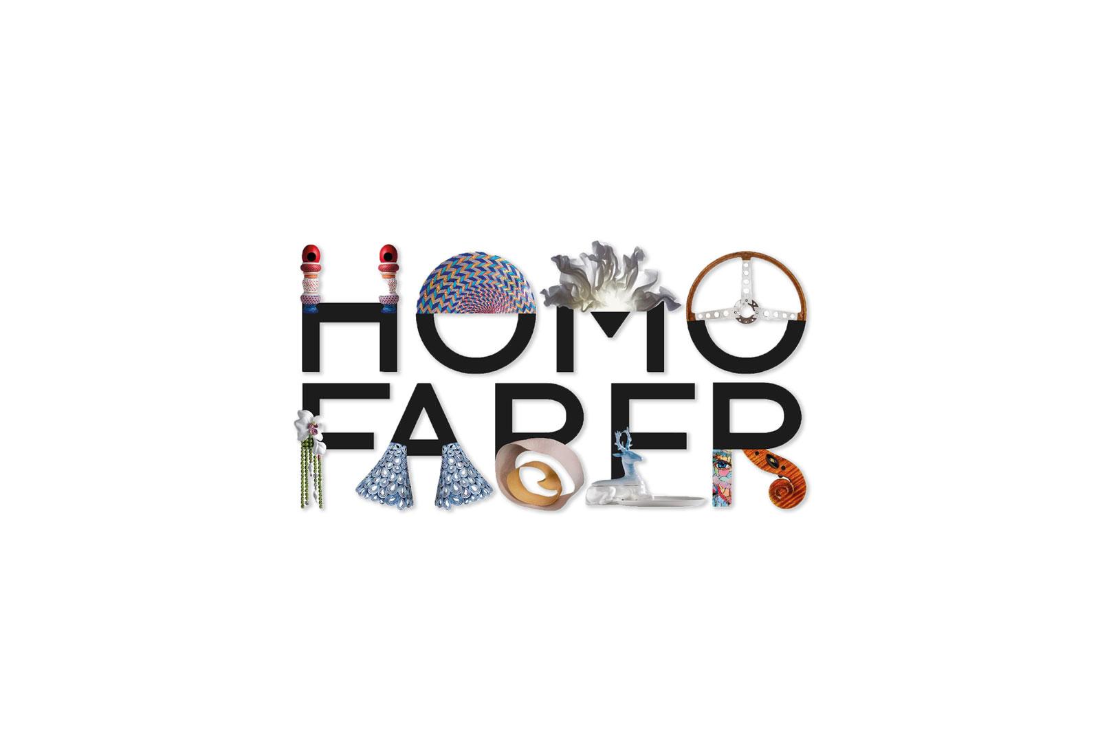 iGuzzini à Homo Faber