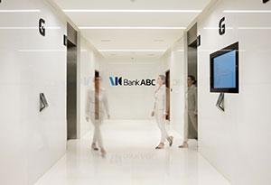 The Arab Banking Corporation Headquarters