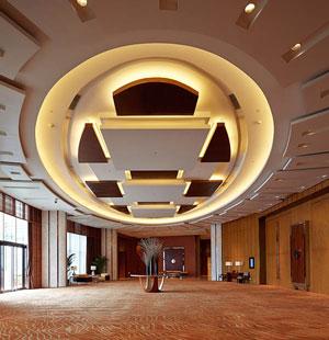 Hyatt Regency Hotel Qingdao
