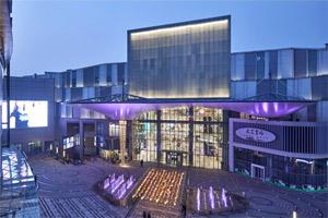 Lvbao shopping centre
